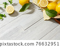 lemon, lemons, fruit 76632951
