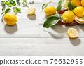 lemon, lemons, fruit 76632955
