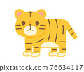 老虎 虎 動物 76634117