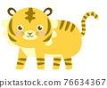 老虎 虎 動物 76634367