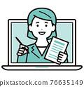 business, vector, vectors 76635149