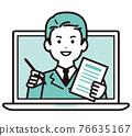 business, vector, vectors 76635167