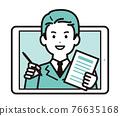business, vector, vectors 76635168