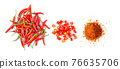 red chili pepper isolated on white background 76635706
