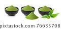 instant matcha green tea in black bowl on white 76635708