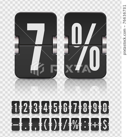 Set of flip numbers and symbols on a mechanical scoreboard with reflections. Vector dark template for your design. 76636781