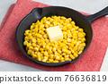 玉米黃油 76636819