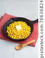 玉米 玉蜀黍 黃油 76636824