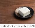 豆腐 日本料理 日式料理 76636828