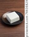豆腐 日本料理 日式料理 76636829