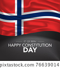Norway happy constitution day greeting card, banner, vector illustration 76639014
