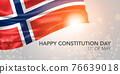 Norway happy constitution day vector banner, greeting card 76639018