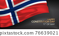 Norway constitution day greeting card, banner with template text vector illustration 76639021