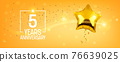 5 years anniversary vector logo, icon. Graphic symbol with golden air balloon 76639025
