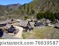 Kakinuma Gassho village built in spring 76639587