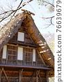 Gokayama village's village 76639679