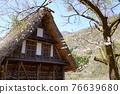 Gokayama village's village 76639680
