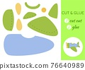 Cut and glue paper cartoon blue-green plane. Cut and paste craft activity page. Educational game for preschool children. DIY worksheet. Kids logic game, activities jigsaw. Vector stock illustration. 76640989