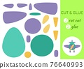 Cut and glue paper cartoon green plane. Cut and paste craft activity page. Educational game for preschool children. DIY worksheet. Kids logic game, activities jigsaw. Vector stock illustration. 76640993
