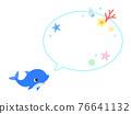 海豚 對話泡泡 對話氣球 76641132