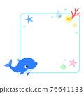 海豚 框架 幀 76641133