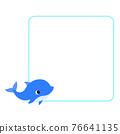 海豚 框架 幀 76641135