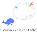 鯨魚 對話泡泡 對話氣球 76641265