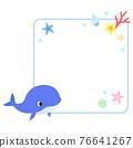 鯨魚 框架 幀 76641267