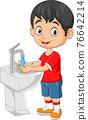 Cartoon little boy washing his hands 76642214