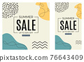 Summer Sale Abstract Background in Simple Minimal Style for social media post, story. Vector Illustration 76643409