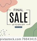 Final Sale Abstract Background in Simple Minimal Style. Vector Illustration 76643415