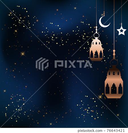 Ramadan Mubarak. Islamic Greeting Cards for Muslim Holidays. Vector Illustration 76643421