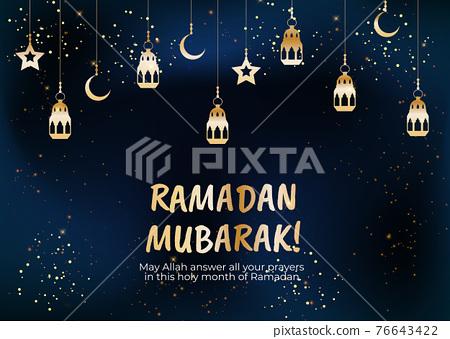 Ramadan Mubarak. Islamic Greeting Cards for Muslim Holidays. Vector Illustration 76643422