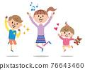 兒童 孩子 小孩 76643460