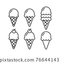 Ice cream cone doodle set. Waffle cone outline isolated. 76644143