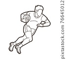 Gaelic Football Male Player Action Cartoon Sport Graphic Vector 76645012
