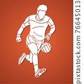 Gaelic Football Male Player Action Cartoon Sport Graphic Vector 76645013