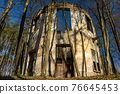 The ruin of a circular building between trees with fallen leaves, Czech republic. 76645453