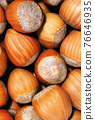 nuts background view 76646935