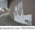 外觀 混凝土牆 擋土牆 76646990