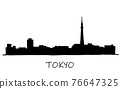 Tokyo skyline freehand drawing sketch on white background.  76647325