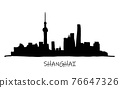 Shanghai skyline freehand drawing sketch on white background. 76647326