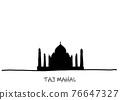 Taj Mahal freehand drawing sketch on white background. 76647327