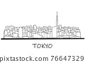 Tokyo skyline freehand drawing sketch on white background.  76647329