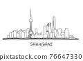 Shanghai skyline freehand drawing sketch on white background. 76647330