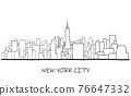 New York City skyline freehand drawing sketch on white background. 76647332