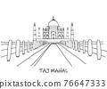 Taj Mahal freehand drawing sketch on white background. 76647333