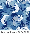 Camouflage seamless pattern. Abstract modern vector military backgound. 76648999