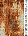 Textured grunge background red peeling paint with rust on old metal surface 76650698