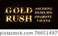 Gold rush font. 76651497